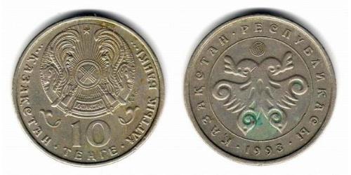 10 Tenge Kazakhstan (1991 - ) Copper/Nickel
