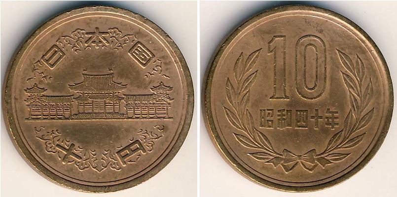 Jap. Münze