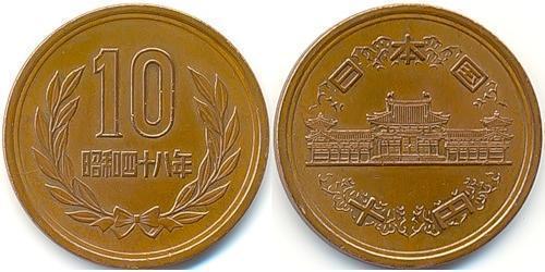 10 Yen Japon Bronze