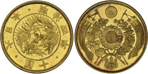 10 Yen Japan Gold