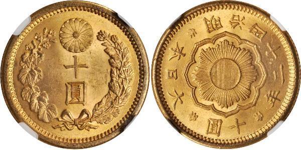 10 Yen Japon Or