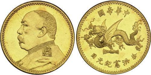 10 Yuan China Gold