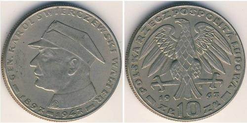 10 Zloty République populaire de Pologne (1952-1990) Cuivre-Nickel