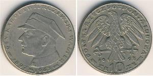 10 Zloty Rpublique populaire de Pologne (1952-1990) Cuivre-Nickel 