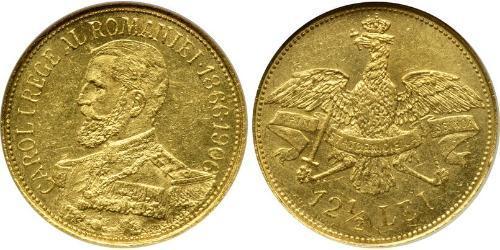 12.5 Лей Королівство Румунія (1881-1947) Золото Carol I of Romania (1839 - 1914)