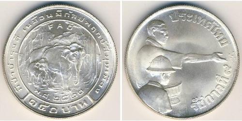 150 Бат Непал Серебро