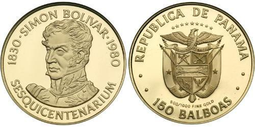 150 Balboa Republic of Panama Gold Simon Bolivar (1783 - 1830)