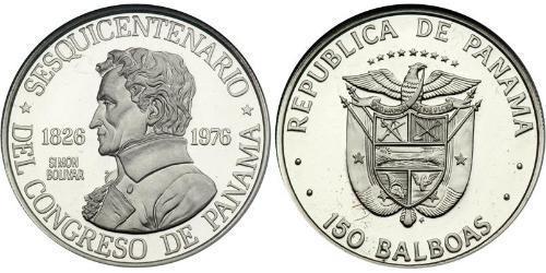 150 Balboa Panama Platine