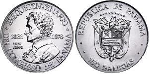 150 Balboa Republic of Panama Platinum