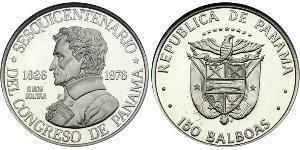 150 Balboa Republic of Panama Platinum
