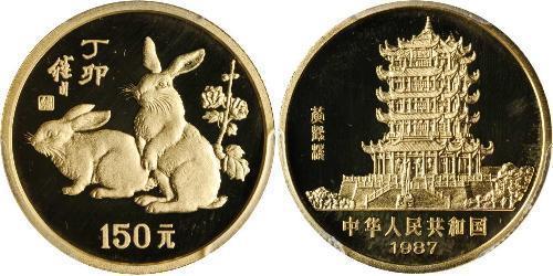 150 Yuan China Gold