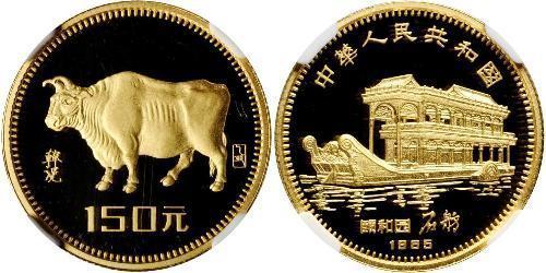 150 Yuan República Popular China Oro