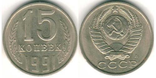 15 Copeca Unione Sovietica (1922 - 1991) Rame/Nichel