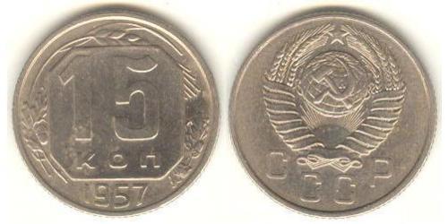 15 Kopeck Unione Sovietica (1922 - 1991) Cuivre/Nickel