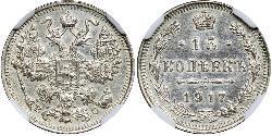 15 Kopeck Russian Empire (1720-1917) Silver Nikolay II (1868-1918)