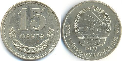 15 Mungu Mongolia Copper/Nickel