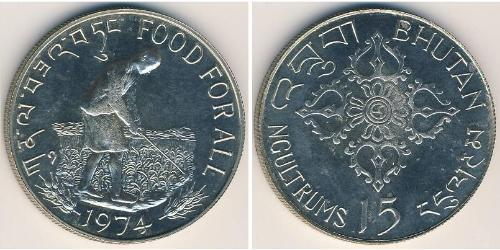 15 Ngultrum Bhutan Silber