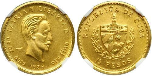 15 Peso Cuba 金 Jose Julian Marti Perez (1853 - 1895)