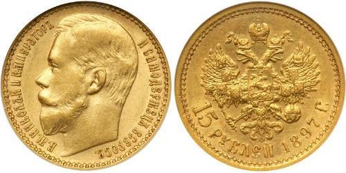 15 Rouble Empire russe (1720-1917) Or Nicolas II (1868-1918)