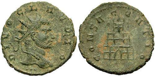 1 Антониниан Римская империя (27BC-395)  Клавдий II  (213-270)