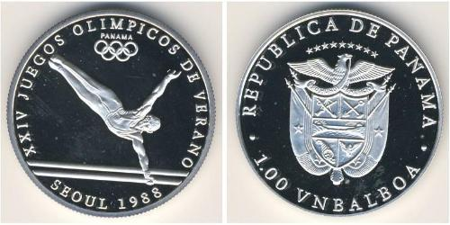1 Бальбоа Республика Панама Серебро