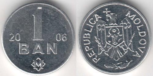 1 Бан Молдавия (1991 - )
