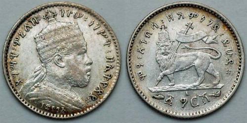 1 Герш Эфиопия Серебро