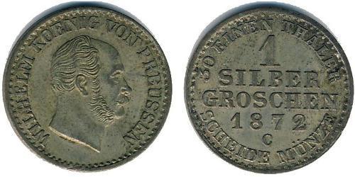 1 Грош Пруссия (королевство) (1701-1918) Серебро Wilhelm I, German Emperor (1797-1888)