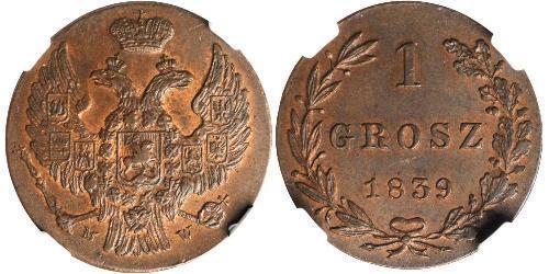 1 Грош Царство Польское (1815-1915) / Польша