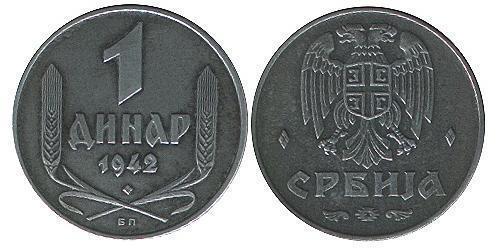 1 Динар Сербия Цинк