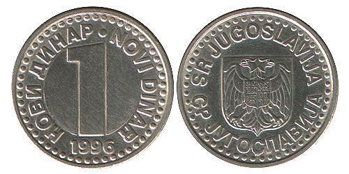 1 Динар Социалистическая Федеративная Республика Югославия (1943 -1992) Цинк/Медь