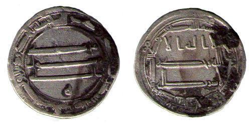1 Дирхам Исламский халифат (630 — 1258) Серебро
