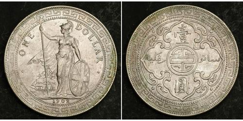 1 Долар Гонконг / Британська імперія (1497 - 1949) Срібло