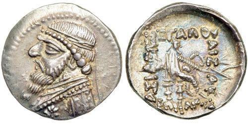 1 Драхма Парфянское царство (247 BC – 224 AD) Серебро Митридат II (царь Парфии) (121-91 BC)