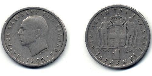 1 Драхма Королевство Греция (1944-1973)  Павел I (король Греции) (1901 - 1964)