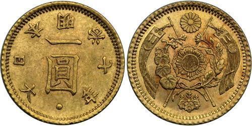 1 Иена Япония / Японская империя (1868-1947) Золото Meiji the Great (1852 - 1912)