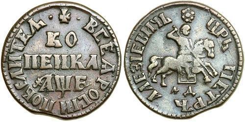 1 Копейка Российская империя (1720-1917) Медь Пётр I(1672-1725)