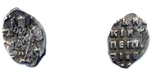 1 Копейка Царство Русское (1547-1721) Серебро