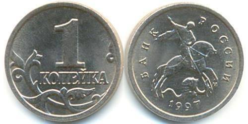 1 Копійка Російська Федерація (1991 - ) Біметал