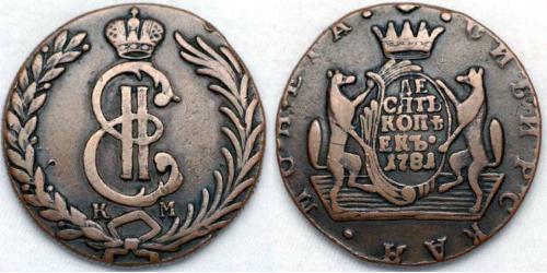 1 Копійка Російська імперія (1720-1917) Мідь Катерина II (1729-1796)