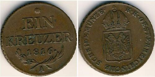 1 Крейцер Австрийская империя (1804-1867) Медь Francis II, Holy Roman Emperor (1768 - 1835)