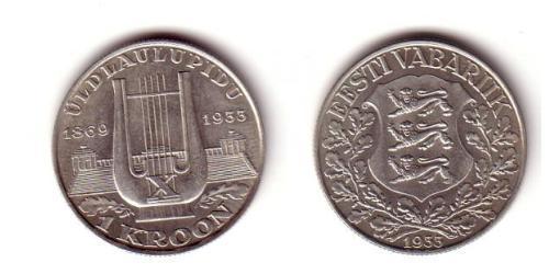 1 Крона Эстония (1991 - ) Серебро