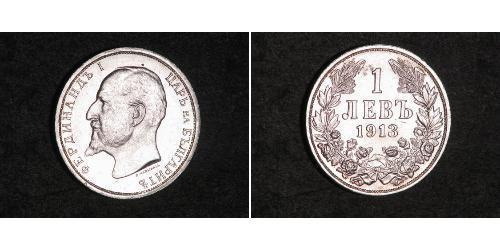 1 Лев Третье Болгарское царство (1908 - 1946) Серебро Фердинанд I, царь Болгарии (1861 -1948)