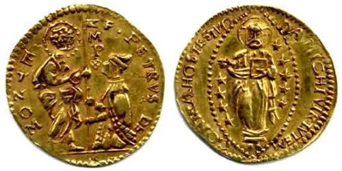 1 Лира Мальтийский орден (1080 - ) Золото