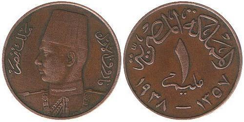 1 Мильем Арабская Республика Египет (1953 - ) Бронза