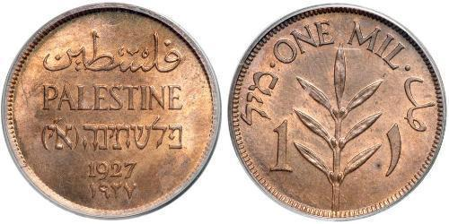 1 Міль Палестина Бронза