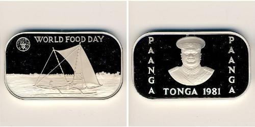 1 Паанга Тонга Никель/Медь