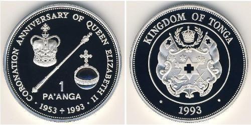 1 Паанга Тонга Серебро