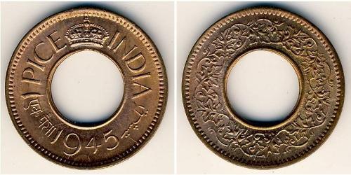 1 Пайса Британская Индия (1858-1947) Бронза