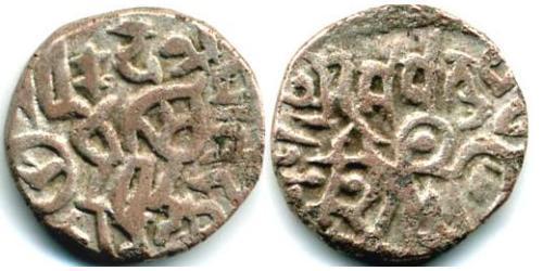 1 Пайса Индия (1950 - ) Серебро